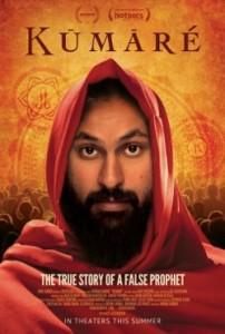 Kumare movie poster
