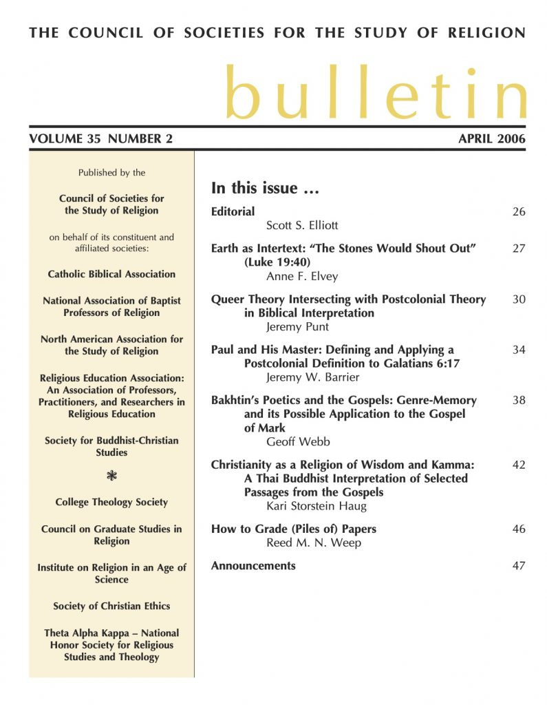 Cover of a 2006 issue of the Bulletin