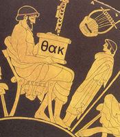 an ancient greek-style image with the greek letters theta, alpha, and kappa