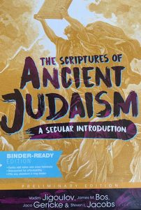 The Scriptures of Ancient Judaism cover