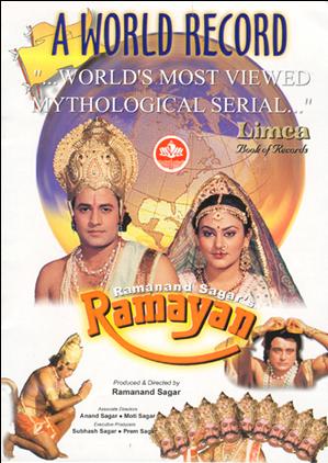 TV series poster Sagar's Ramayaan